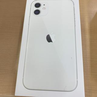 ソフトバンク(Softbank)のiPhone11(スマートフォン本体)