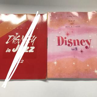 ディズニー(Disney)の楽譜 ディズニー ピアノ(楽譜)