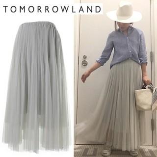 TOMORROWLAND - TOMORROWLANDトゥモローランド ☆ フレアスカート プリーツスカート