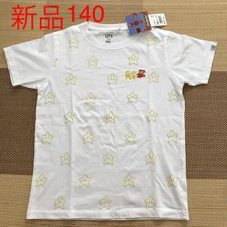 ユニクロ スーパーマリオTシャツ140