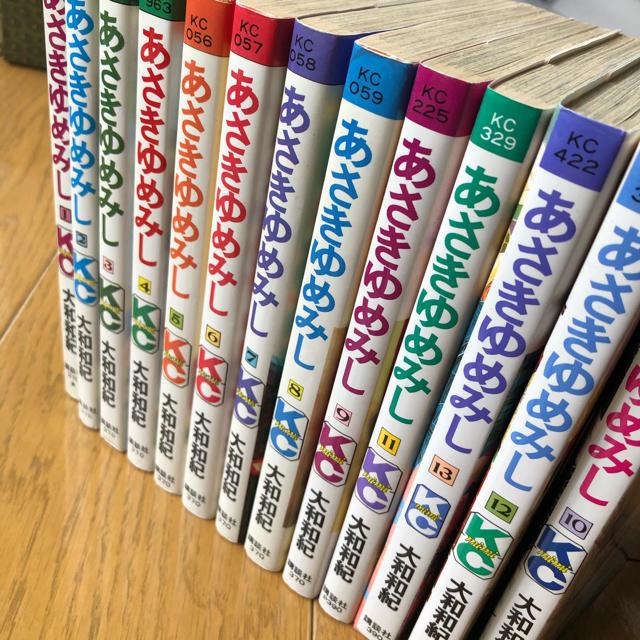 講談社(コウダンシャ)のあさきゆめみし 全巻揃い エンタメ/ホビーの漫画(少女漫画)の商品写真