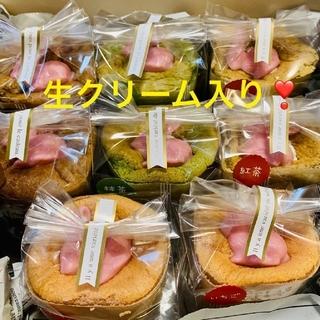 カップシフォンケーキ・生クリーム入り! 8個