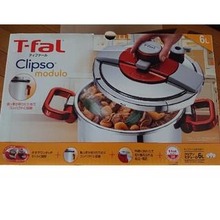 ティファール(T-fal)のティファール 圧力鍋 6L(鍋/フライパン)