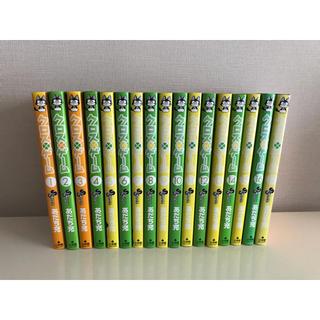 ショウガクカン(小学館)の【値下げ】漫画クロスゲーム  全巻セット1-17巻(全巻セット)