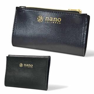 ナノユニバース(nano・universe)のsmart (スマート) 2020年 07月号 付録(折り財布)