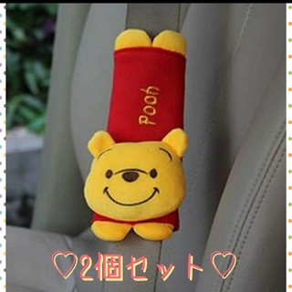 ディズニー(Disney)の新品✳プーさん シートベルト  抱っこ紐 カバー(その他)