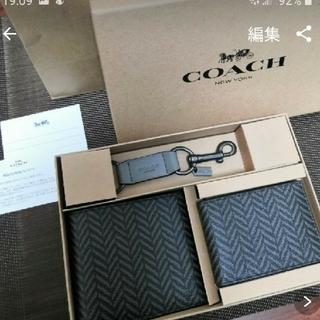 コーチ(COACH)の未使用 コーチ 3点ギフトセット 3in1 wallet gift box 新品(折り財布)