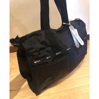レスポートサック(LeSportsac)の新品 ミディアム ウィークエンダー マザーズバッグ 黒 オムツ替えシート付き(マザーズバッグ)