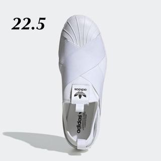adidas - アディダス スニーカー スリッポン ホワイト 22.5