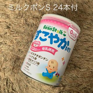 すこやかM1大缶