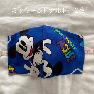 ディズニー(Disney)のディズニー 夏用 立体インナーマスク(その他)