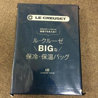 ルクルーゼ(LE CREUSET)のLEE 4月号 付録(トートバッグ)