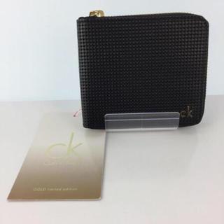 カルバンクライン(Calvin Klein)のカルバンクライン 半財布(折り財布)