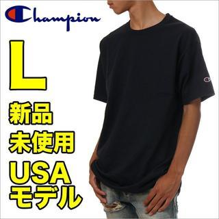 【新品】チャンピオン Tシャツ L 黒 USAモデル 大きいサイズ