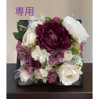 ⑪フォトフレームアレンジメント ホワイト パープル バラ 置き型(ドライフラワー)
