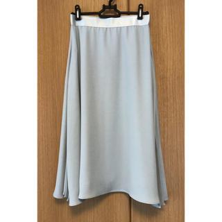 UNITED ARROWS - ユナイテッド アローズ  グリーンレーベル スカート 新品タグ付き