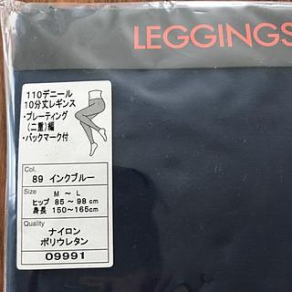 クツシタヤ(靴下屋)のレギンス(10分丈)(レギンス/スパッツ)