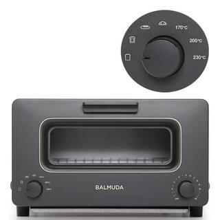 バルミューダ(BALMUDA)のmio様専用 新品★バルミューダ スチームオーブントースターK01E-GW(調理機器)