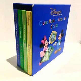 ディズニー(Disney)の【キレイ!】2010年購入!ディズニー英語 Q&Aカード メモリーカード付き(知育玩具)