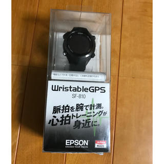 エプソン(EPSON)のEPSON WristableGPS SF-810(ランニング用時計)(腕時計(デジタル))