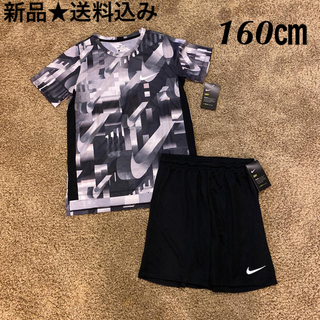 NIKE - NIKE ジュニア 160㎝ Dri-Fit  Tシャツ  黒 ショートパンツ
