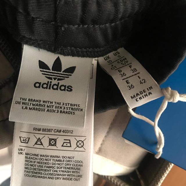 adidas(アディダス)のadidas originals adibreak pant メンズのパンツ(その他)の商品写真