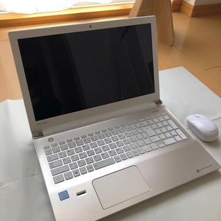 東芝 - dynabook t75 ノートパソコン TOSHIBA ダイナブック