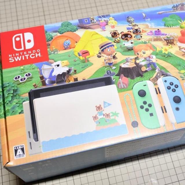 Nintendo Switch(ニンテンドースイッチ)の値下げ Nintendo Switch あつまれどうぶつの森 同梱版 エンタメ/ホビーのゲームソフト/ゲーム機本体(家庭用ゲーム機本体)の商品写真
