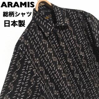 アラミス(Aramis)のARAMIS☆総柄シャツ☆レトロ柄☆日本製☆Lサイズ☆(シャツ)