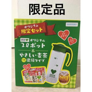 サントリー(サントリー)の【限定品】GREEN DA・KA・RA(グリーンダカラ) やさしい麦茶&ポット(茶)