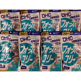 ディーエイチシー(DHC)のDHC フォースコリー 20日分 8袋(ダイエット食品)