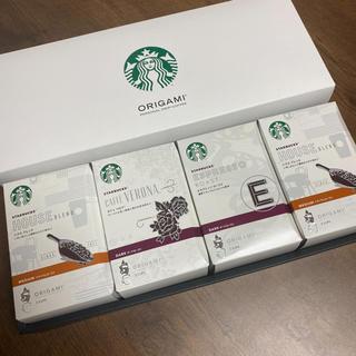 スターバックスコーヒー(Starbucks Coffee)のスターバックスORIGAMI ドリップコーヒー 2つセット(コーヒー)
