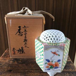香爐(陶芸)