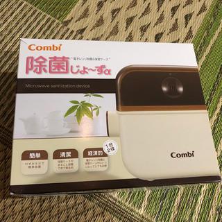 combi - コンビ 除菌じょーず