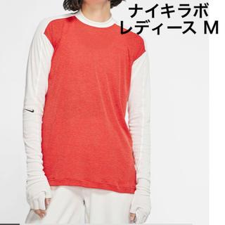 ナイキ(NIKE)の新品未使用 ナイキ ラボ ウィメンズ  ロングスリーブ トップ サイズM(Tシャツ(長袖/七分))