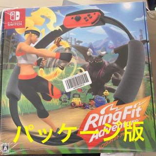 ニンテンドースイッチ(Nintendo Switch)のNintendo Switch リングフィットアドベンチャー 新品未使用(家庭用ゲームソフト)
