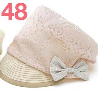 Biquette Club レースキャスケット 帽子 48 ビケット キムラタン