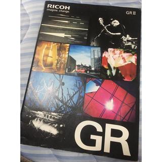 リコー(RICOH)のRICOH GR カタログ(その他)