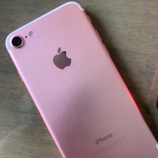 Apple - iphone7  simフリー アップルストア購入