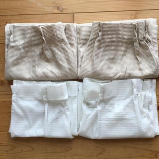 ニトリ カーテン ベージュ 4枚組み 200×100(カーテン)