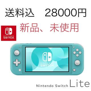 Nintendo Switch - Nintendo Switch lite ターコイズ