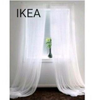 イケア(IKEA)のIKEAレースカーテン1組, ホワイト280x250cm(レースカーテン)