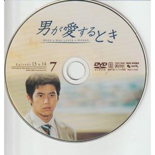 男と女が愛するとき VOL.7 [DVD-ディスクのみ](TVドラマ)