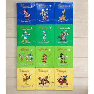 ディズニー(Disney)の美品 DWE ディズニー英語システム DVD  シングアロング(知育玩具)