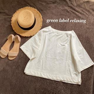 green label relaxing - グリーンレーベルリラクシング シンプルカットソー