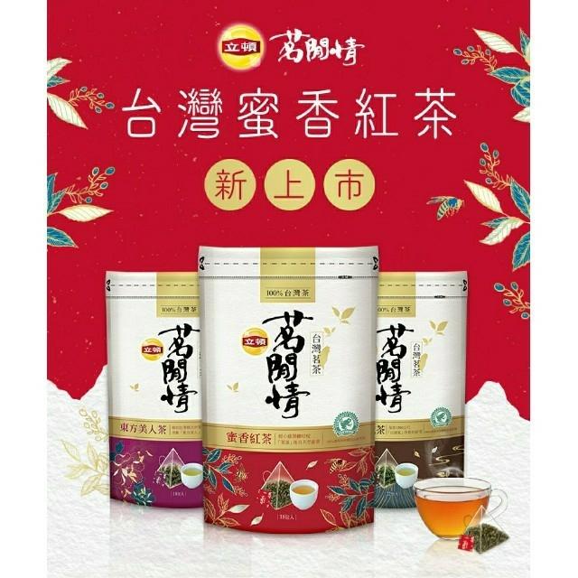 Unilever(ユニリーバ)の【Lipton】蜜香紅茶(100%台湾産)三角ティーバッグ 2.8g×18包 食品/飲料/酒の飲料(茶)の商品写真