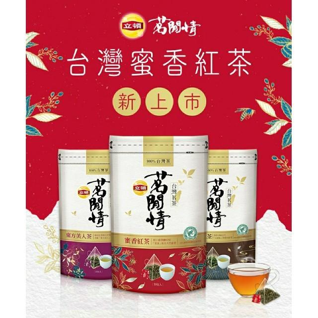 Unilever(ユニリーバ)の【Lipton】東方美人茶(100%台湾産)三角ティーバッグ 2.8g×18包 食品/飲料/酒の飲料(茶)の商品写真