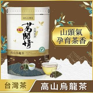 ユニリーバ(Unilever)の【Lipton】高山烏龍茶(100%台湾産)三角ティーバッグ 2.8g×22包(茶)