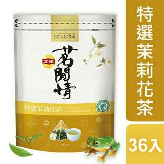 ユニリーバ(Unilever)の【Lipton】ジャスミン花茶 三角ティーバッグ 2.8g×36包(茶)