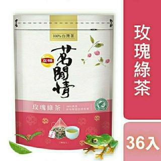 ユニリーバ(Unilever)の【Lipton】ローズグリーンティー 三角ティーバッグ 2.8g×36包(茶)